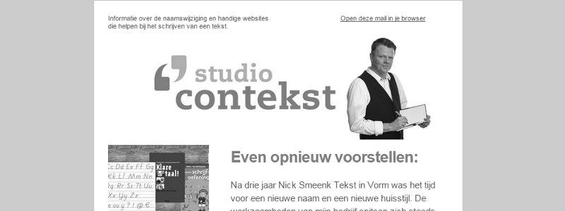 digitale nieuwsbrief abonnement Studio Contekst